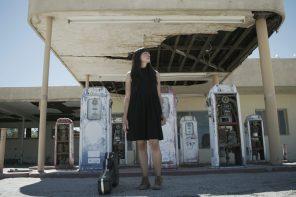 Austin's Cine Las Americas Announces Virtual Film Showcase For July